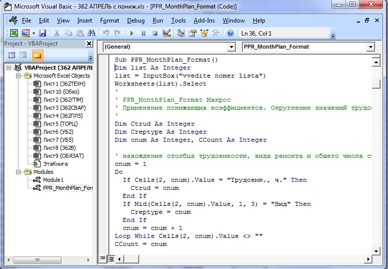Visual Design Basics  Usabilitygov