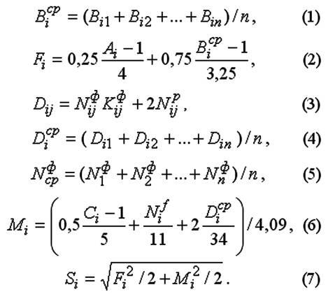 Скачать учебник профильный 10 класс физика перышкин