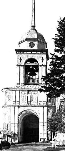 Рис. 5. Святые врата с надвратным храмом и колокольней (фото начала 20 в.)
