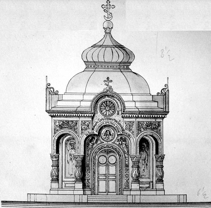 Проект часовни в память Александра II
