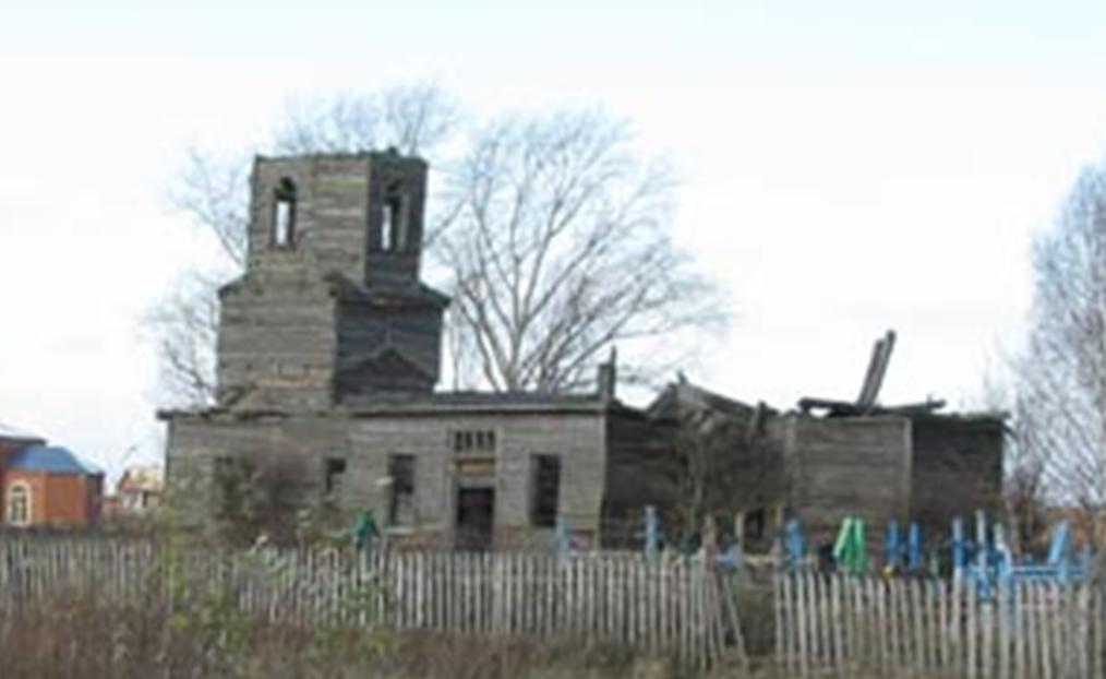 Храм во имя Архистратига Михаила с Луговое