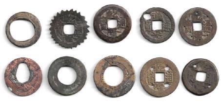 Рис. 4. Китайские монеты, найденные на Дальнем Востоке (частное собрание).